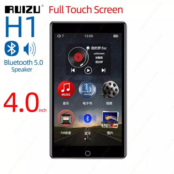 Máy MP3 MP4 kết nối Bluetooth RUIZU H1 8GB màn hình cảm ứng hỗ trợ FM radio/ quay video/ E-book tích hợp loa