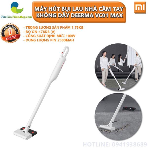 Máy hút bụi lau nhà cầm tay không dây Xiaomi Deerma VC01 Max - Bảo Hành 1 Tháng - Shop Thế Giới Điện Máy