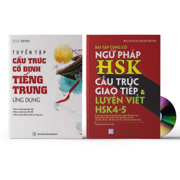Mua Combo 2 sách: Tuyển tập Cấu trúc cố định tiếng Trung ứng dụng + DVD quà tặng + Bài Tập Củng Cố Ngữ Pháp HSK – Cấu Trúc Giao Tiếp & Luyện Viết HSK 4-5 Kèm Đáp Án + DVD