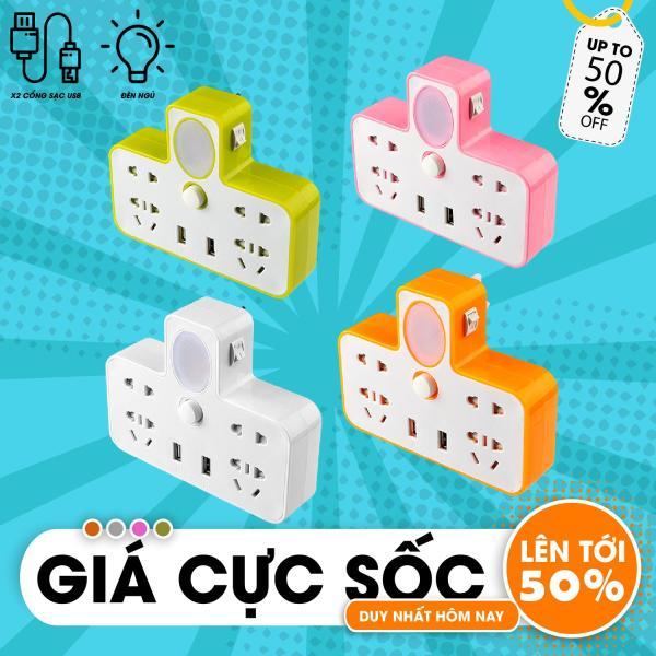 Ổ Cắm Điện - Ổ Điện Đa Năng Loại Xịn Có Cổng Gắn USB Sạc Điện Thoại Kiêm Đèn Ngủ Cực Đẹp - Ổ điện chia 2 cổng USB kiêm đèn ngủ, Ổ CẮM ĐIỆN THÔNG MINH KIÊM ĐÈN NGỦ LED & 2 CỔNG USB CÓ CÔNG TẮC ( Giao mầu ngẫu nhiên )