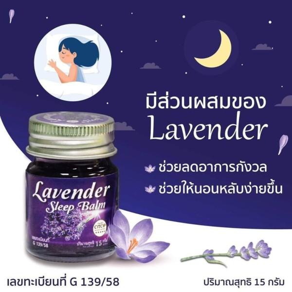 01 Hủ Dầu Cù Là OTOP Lavender Sleep Balm Giúp Ngủ Ngon & Thư Giãn Thái Lan 15gram nhập khẩu
