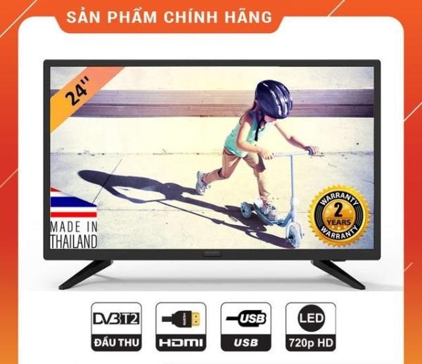 Tivi HD Philips 24 inch Bảo hành tại hãng 24 tháng