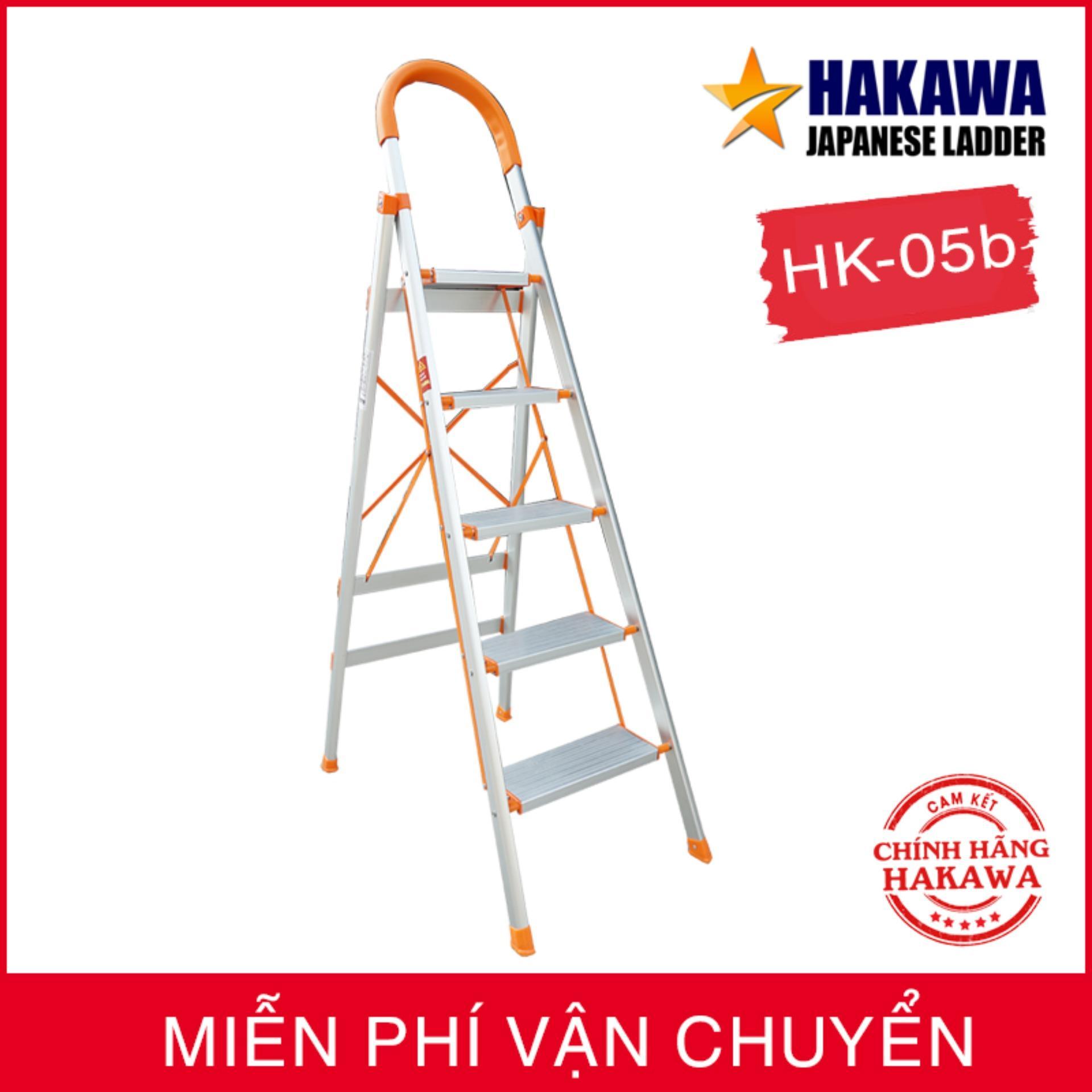 [BẢO HÀNH 2 NĂM] Thang nhôm ghế HAKAWA HK05B - Tiện lợi , dễ sử dụng , dễ di chuyển