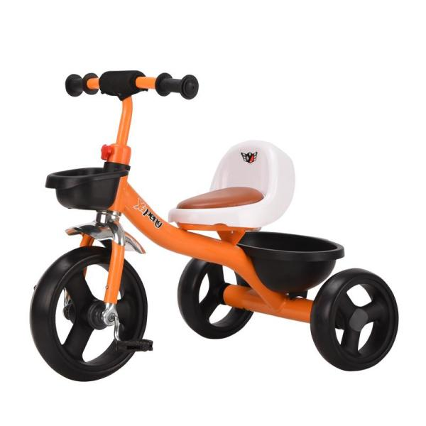 Giá bán Xe đạp 3 bánh trẻ em S400 ghế ngồi da êm, có giỏ và hộp để đồ chơi (Cho bé 1-7 tuổi)