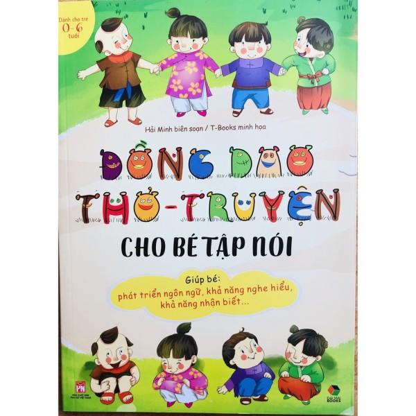 [HCM]Sách - Đồng Dao Thơ - Truyện cho bé tập nói