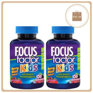 [bổ não] Kẹo dẻo phát triển trí não cho trẻ Focus Factor Kids 150 viên Mỹ thumbnail