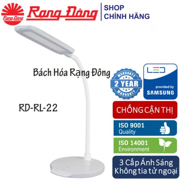 Đèn bàn LED Rạng Đông 6W cảm ứng, đổi 3 màu / 5 mức ánh sáng, Đèn bàn chống cận Rạng Đông, Đèn học để bàn, Đèn học bảo vệ thị lực, RD-RL-22