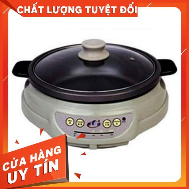 Bếp Lẩu, Nồi lẩu điện đa năng International LYH-130B