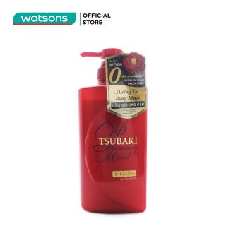 Dầu Gội Tsubaki Premium Moist Shampoo Dưỡng Tóc Bóng Mượt 490ml thumbnail