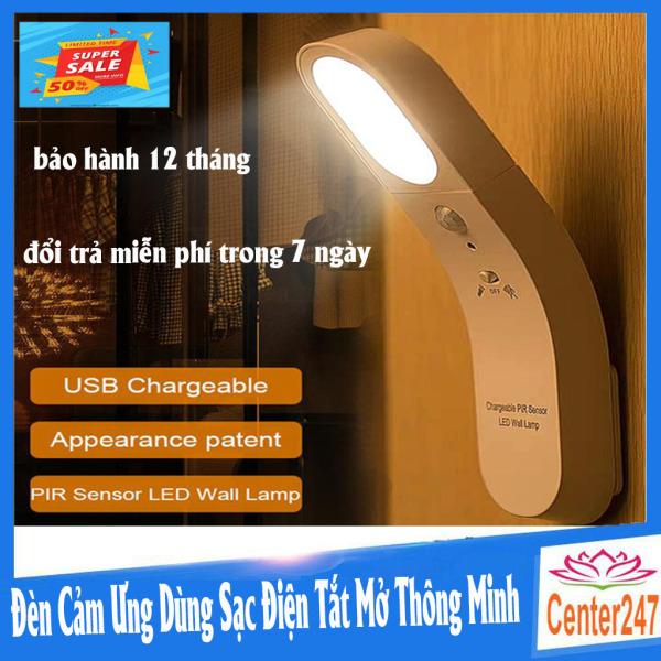 Bảng giá [Có Video] Đèn cảm ứng di động DCU320 - Đèn cảm ứng chuyển động thông minh - Center247