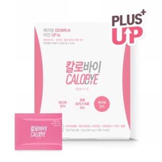 Calobye hồng - Hộp 60 gói thumbnail