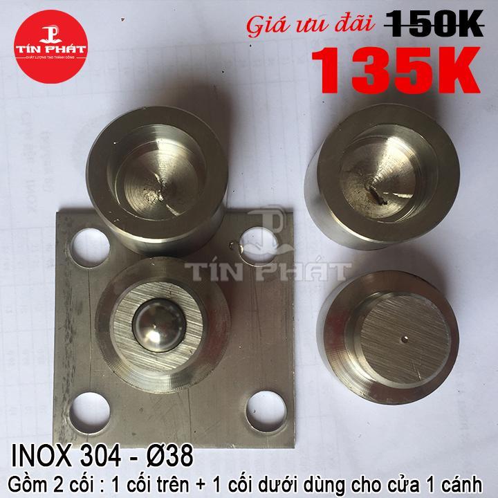 Bộ 2 bản lề cối xoay cửa cổng chịu lực - Chất liệu Inox 304 - Đường kính Ø38