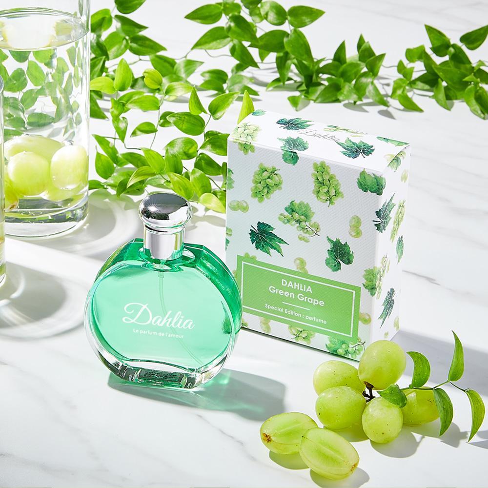 [MyDahlia] Nước Hoa Green Grape / Hương nho xanh