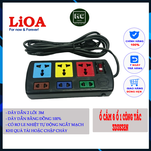 Ổ cắm điện Lioa 6 ổ kết hợp dây 3 mét hoặc 5 mét, có rơ le nhiệt chống quá tải 3D3S32 3D3S52