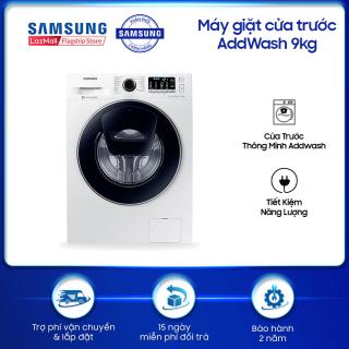 Máy giặt cửa trước Samsung AddWash 9kg - WW90K54E0UW - WM thumbnail