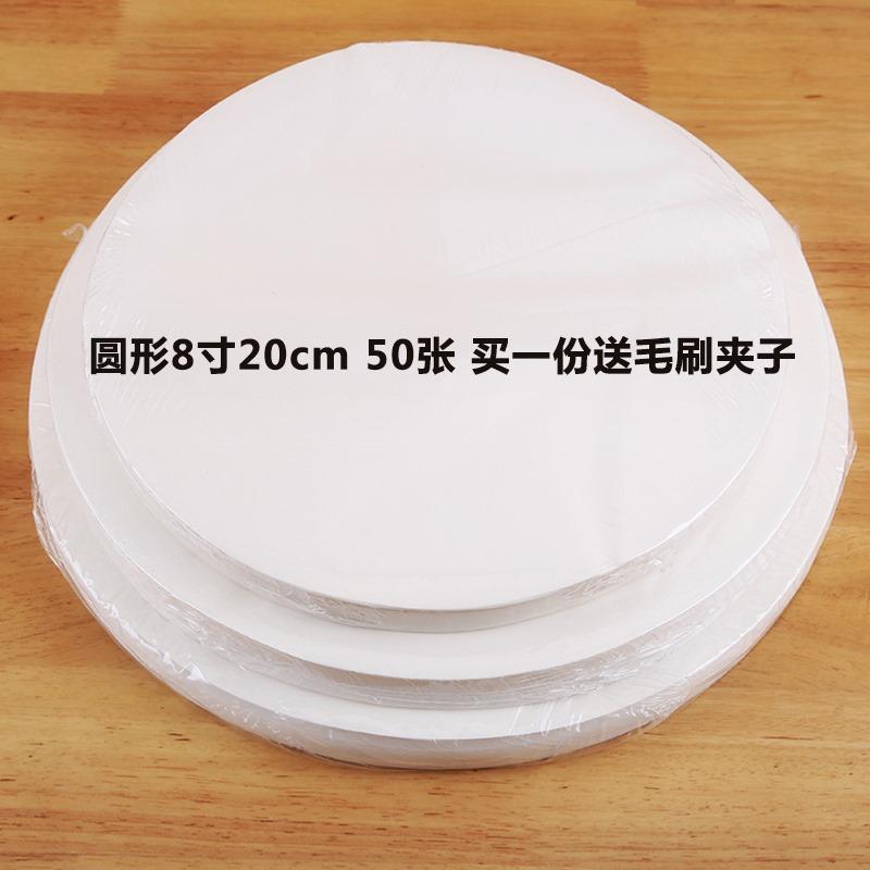Hình Tròn Hình Chữ Nhật Giấy Nướng Trên Thịt Nướng Hút Dầu Bánh Nướng Giấy Thiếc Lò Nướng Khay Nướng Bằng Giấy Nến 500 Tờ