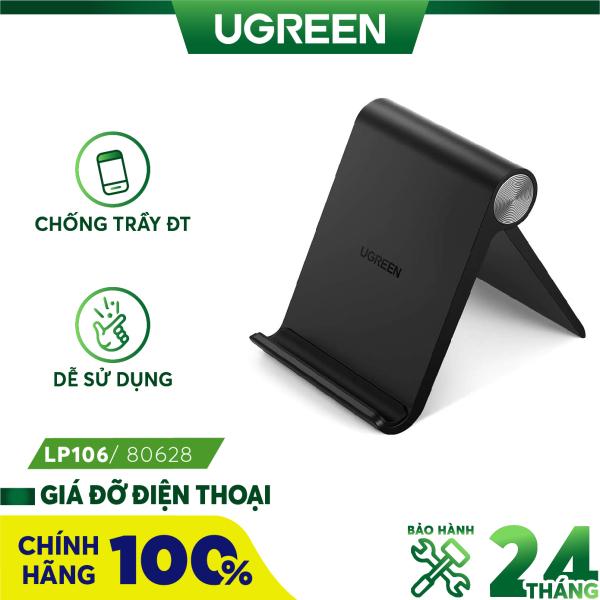 Giá đỡ Điện thoại/Máy tính bảng năng động cho iPhone 11 Pro Max XS XR 8 Plus 6 7 5 Samsung Galaxy S10 S9 S8 S7 Edge S6... UGREEN LP106 30285 - Hãng phân phối chính thức