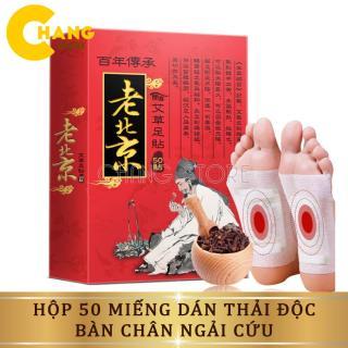 [TẶNG FREE 20K SHIP + QUÀ TẶNG] Hộp 50 miếng dán thải độc bàn chân Bắc Kinh, miếng dán ngải cứu thải độc tố qua gan bàn chân xoa dịu cơn đau nhức xương khớpchăm sóc sức khỏe cả gia đình bạn thumbnail