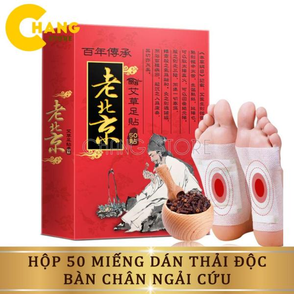 Hộp 50 miếng dán thải độc bàn chân Bắc Kinh, miếng dán ngải cứu thải độc tố qua gan bàn chân xoa dịu cơn đau nhức xương khớpchăm sóc sức khỏe cả gia đình bạn cao cấp