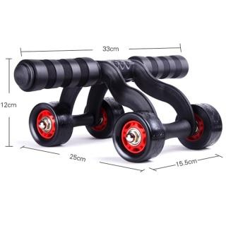 Con lăn tập cơ bụng 4 bánh cỡ lớn cao cấp - Thiết kế dạng 4 chân chắc chắn,giữ thăng bằng ổn định khi tập - Chịu lực 120kg thumbnail