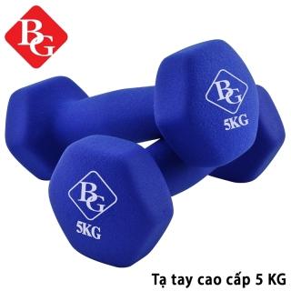 [HCM]GYM19 - COMBO Tạ đôi 2 tạ tay 5kg cao cấp lõi thép đặc bọc caosu nhám THÁI LAN Tập Gym (Tổng 10kg) xanh lam thumbnail