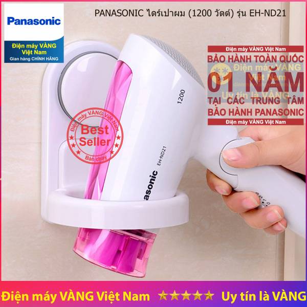 Máy sấy tóc Panasonic EH-ND21-P645 (Trắng phối tím) - Hãng phân phối chính thức