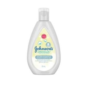 [QUÀ TẶNG KHÔNG BÁN-GLICO] Sữa tắm gội mềm mịn Johnson s cotton touch 50ml 1
