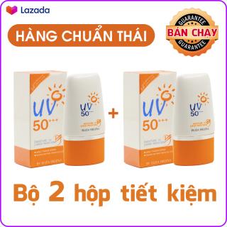 Bộ 2 hộp kem chống nắng Eliza Helena UV50++ Thái Lan (hàng chuẩn 100%) Date mới 3 năm (đến 2023) thumbnail