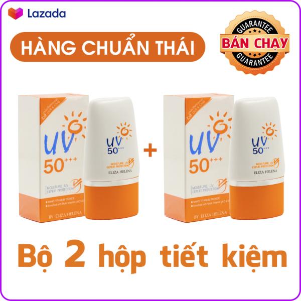 Bộ 2 hộp kem chống nắng Eliza Helena UV50++ Thái Lan (hàng chuẩn 100%) cao cấp