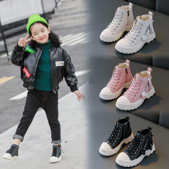 Giày cao cổ boot kéo khóa cho trẻ em bé trai bé gái hàng đẹp êm chân giá rẻ