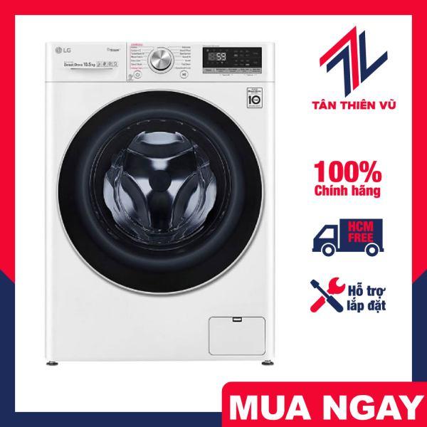 Bảng giá Máy giặt LG Inverter 10.5 kg FV1450S3W - Loại máy giặt:Cửa trước - Kiểu động cơ:Truyền động trực tiếp bền & êm Điện máy Pico