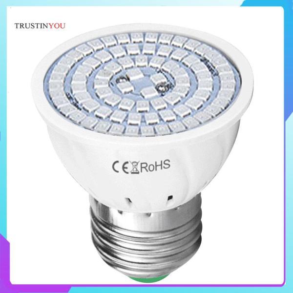 Đèn LED Tăng Trưởng Thực Vật E27 220V Hoa Thủy Canh Cây Giống Fleshiness Trồng Bóng Đèn Để Chiếu Sáng Trong Nhà