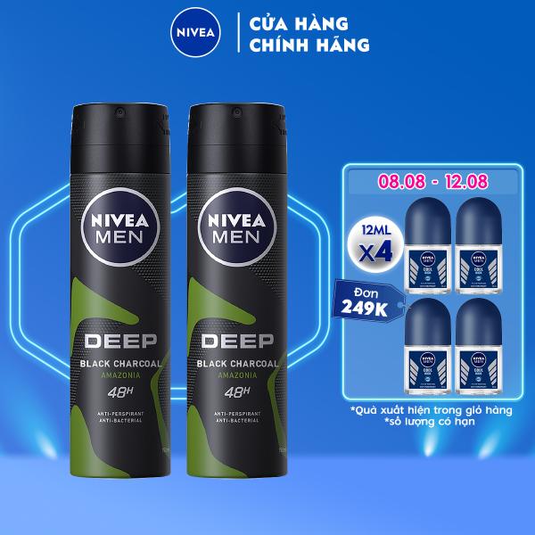 Combo 2 Xịt Ngăn Mùi NIVEA MEN Than Đen Hương Rừng Amazon - 85371 (150ml)