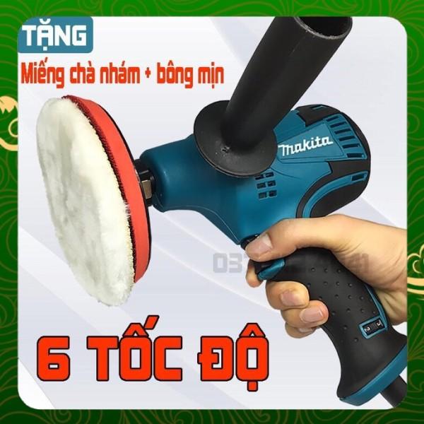 Máy chà nhám, đánh bóng cầm tay 6 tốc độ MAKITA 600W _ Nhật Việt official