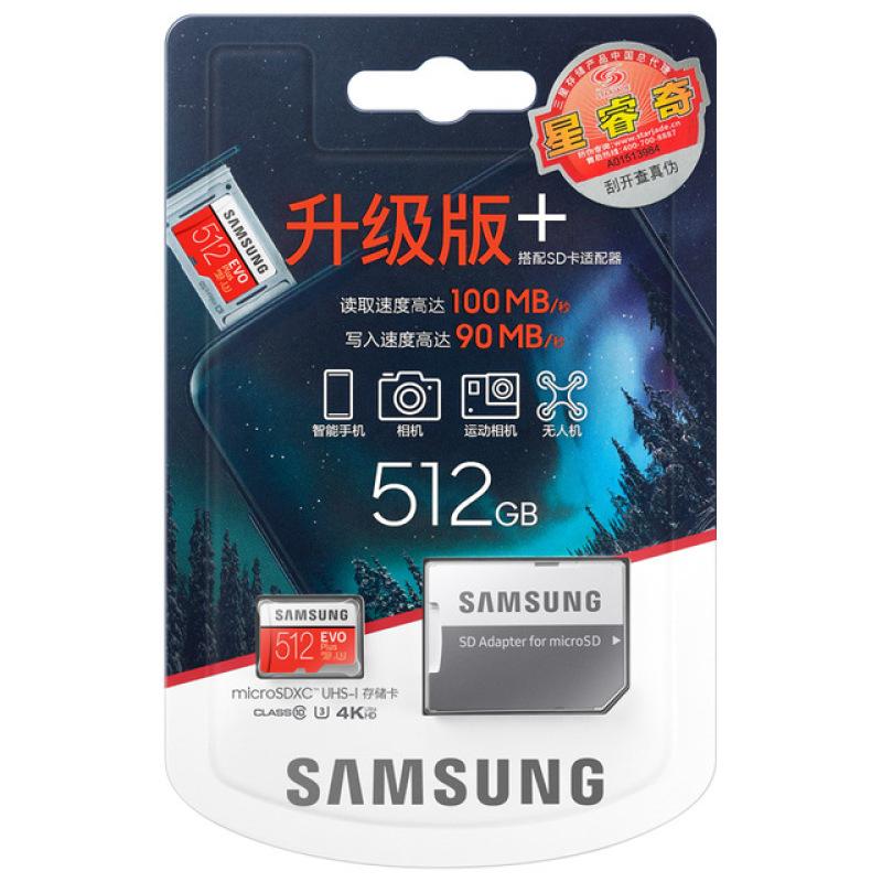 [TẶNG 10 BAO LÌ XÌ] Thẻ nhớ MicroSDXC Samsung Evo Plus 512GB U3 4K R100MB/s W90MB/s - box Hoa New 2020 (Đỏ) + Kèm Adapter - Made in Korea