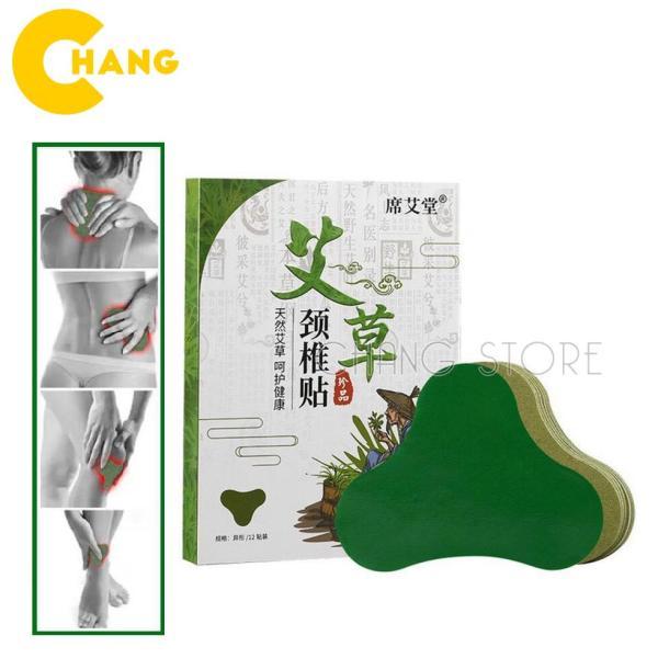 Combo 5 Hộp 12 miếng dán vai gáy đông y thảo dược hoàn toàn tự nhiên an toàn tuyệt đối cho người dùng
