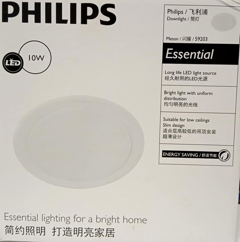 Đèn downlight âm trần LED Philips MESON 59203 D125 10W ánh sáng vàng