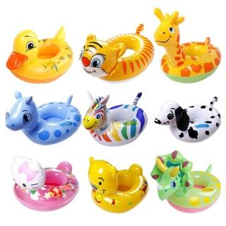 Mpvc Phao Bơi Hình Thú Cho Bé - Nhiều Mãu Tùy Chọn - đò chơi - đồ chơi dưới nước - đồ chơi ngoài trời - đồ chơi cho bé yêu thumbnail