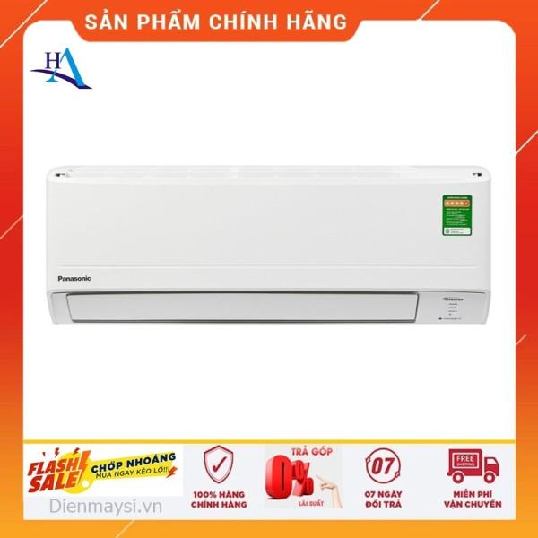 Bảng giá [HCM]Máy lạnh Panasonic Inverter Wifi 1 HP CU/CS-WPU9WKH-8M (Miễn phí giao tại HCM-ngoài tỉnh liên hệ shop)