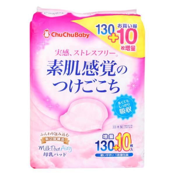 Lót thấm sữa Chuchu Baby (130 miếng) giá rẻ