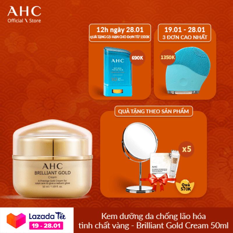 [Tết Campaign] Kem Dưỡng Da Chống Lão Hóa Tinh Chất Vàng AHC Brilliant Gold Cream 50ml giá rẻ