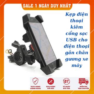Giá đỡ,Kẹp điện thoại kiêm cổng sạc USB cho điện thoại gắn chân gương xe máy - Giá Đỡ Điện Thoại Cho Môtô Và Xe Máy Có USB Sạc Điện Thoại thumbnail