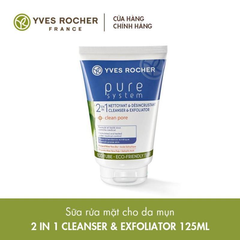 Sữa rửa mặt tẩy tế bào chết dành cho da mụn Yves Rocher Daily Exfoliating Cleanser 125ml nhập khẩu