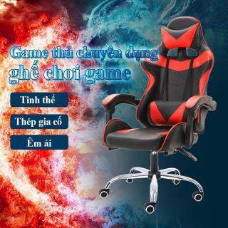 Ghế máy tính gia dụng có thể nằm, Ghế chơi game, ghế văn phòng cao cấp, Ghế chơi game đơn giản thời trang cá tính bit cheaper thumbnail
