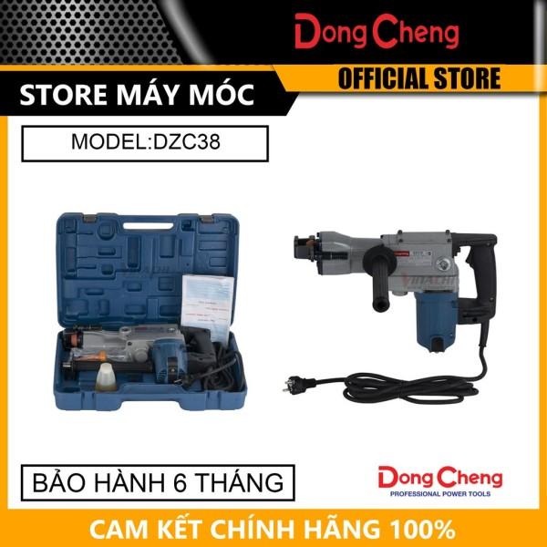 Máy Khoan Đục 38mm Dongcheng DZC38 800W- HÀNG CHÍNH HÃNG