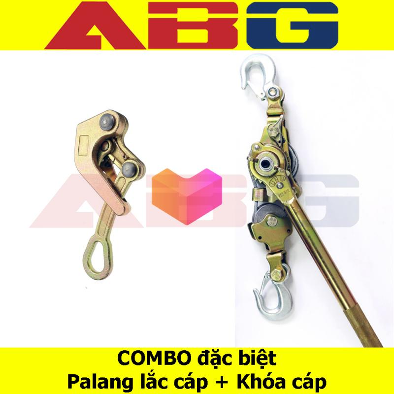 COMBO SIÊU TIẾT KIỆM - Combo Palang và khóa cáp 3 tấn