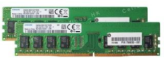 RAM Samsung 4GB DDR4 Bus 2133MHz Chính Hãng cho Máy Tính Để Bàn PC Desktop ,chuyên dùng cho ứng dụng nặng chơi game, thiết kế Bảo Hành 12 Tháng 1 Đổi 1 thumbnail
