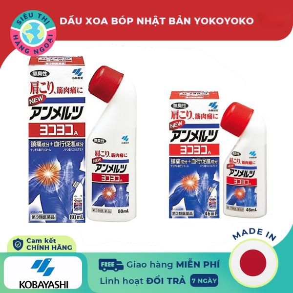 Dầu nóng Yokoyoko 46ml & 80ml [giúp giảm cơn đau nhanh chóng, đem đến cảm giác dễ chịu, thư giãn] Hàng Nhật Bản (được bán bởi Siêu Thị Hàng Ngoại)