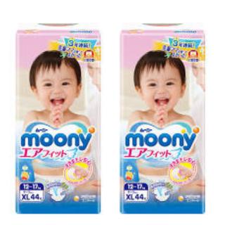 Bỉm - Tã Dán Cao Cấp Moony Nhập Khẩu Từ Nhật Bản size XL44 miếng (cho bé 11-17kg) thumbnail