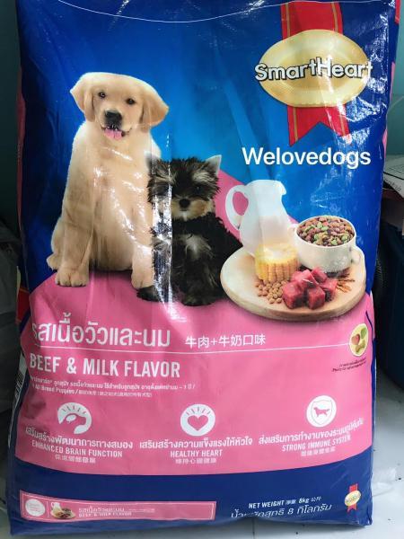 Thức ăn cho chó con vị bò và sữa Smart Heart Puppy bao 8kg